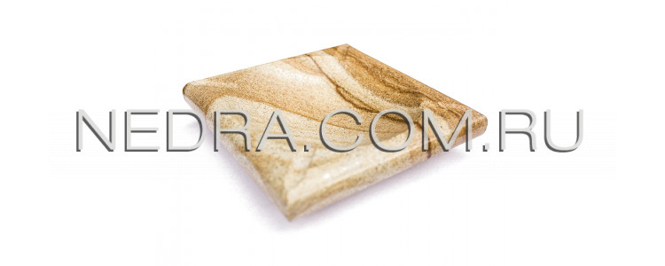 Пепельница четырехугольная из камня