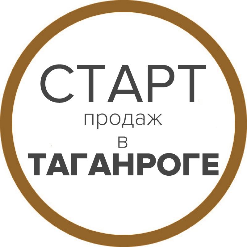 У нас теперь можно купить природный камень с доставкой в Таганрог