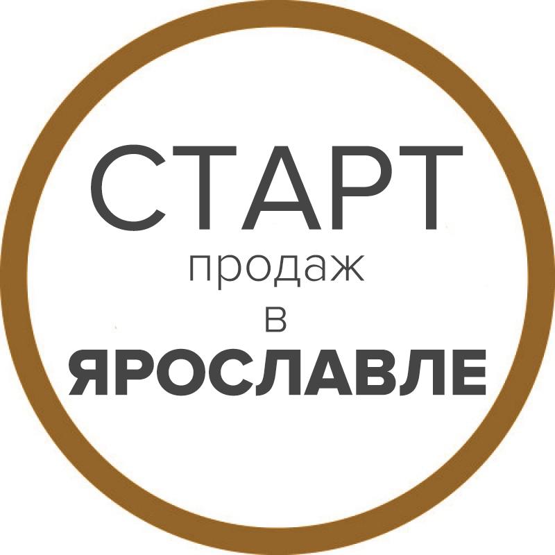 """КП """"Недра"""" теперь и в Ярославле!"""