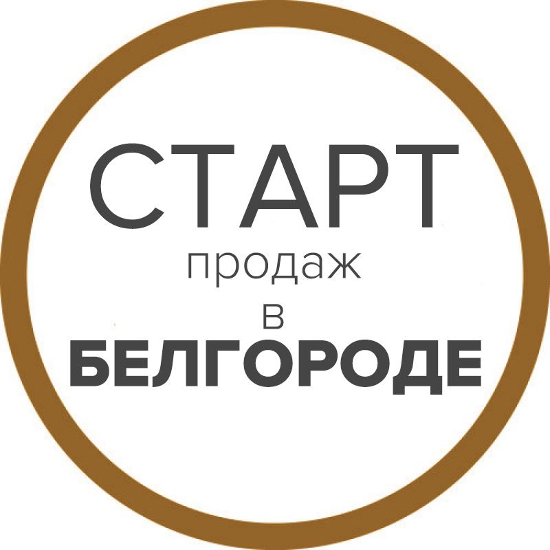 Плитка, брусчатка, ступени и индивидуальные изделия из натурального камня в Белгороде