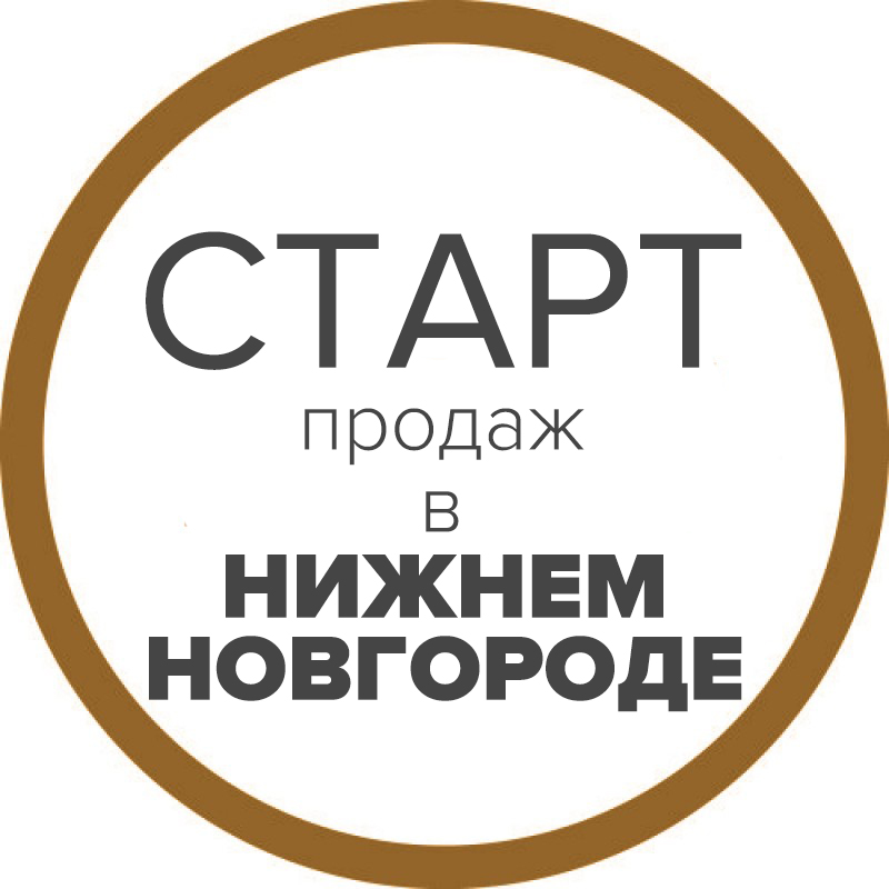 """Изделия из натурального камня от КП """"Недра"""" уже и в Нижнем Новгороде!"""