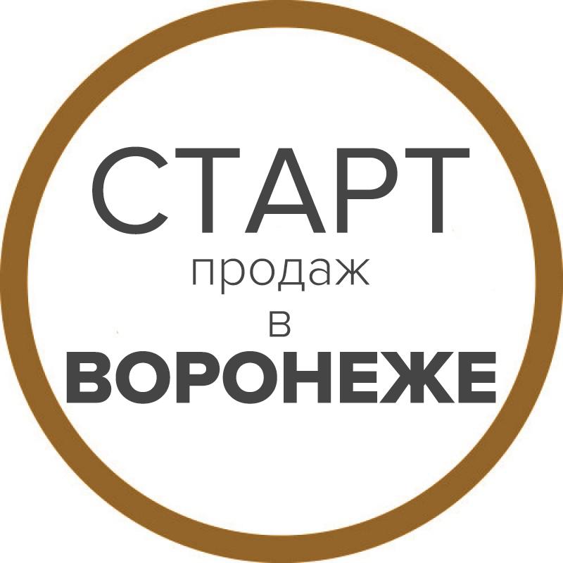 Продажа натурального камня и изделий из него в Воронеже
