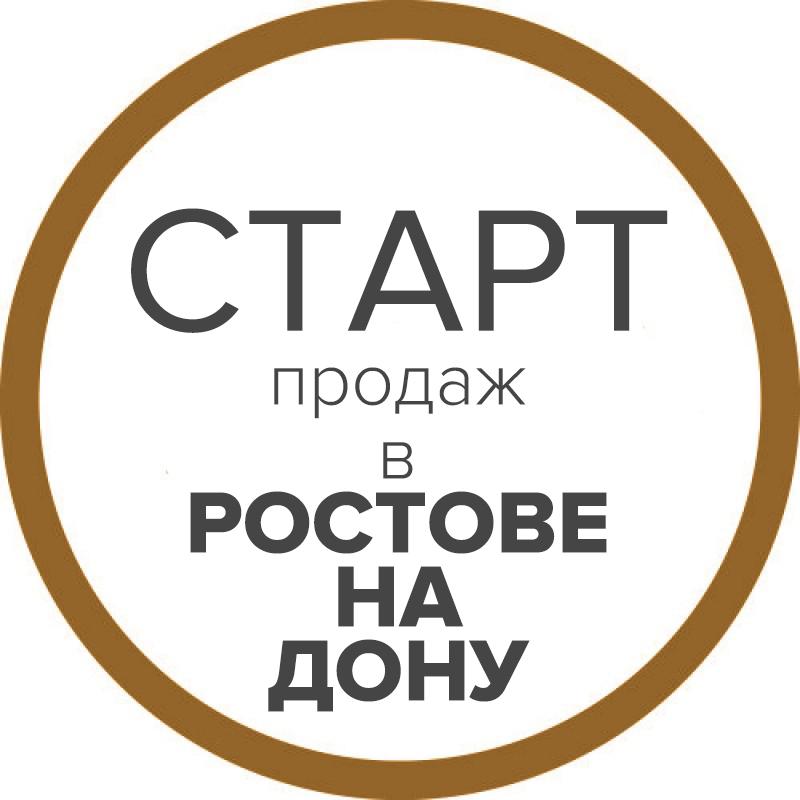 Стала доступна доставка изделий из натурального камня в Ростов-на-Дону